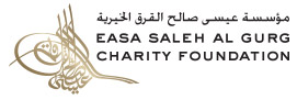 Al Gurg Charity Foundation Logo